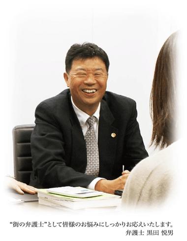 弁護士法人茨木太陽・堺太陽法律事務所では、相続・遺言に関するご相談を承っております。